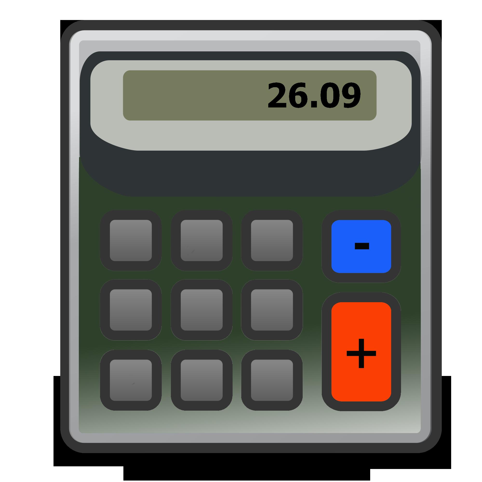 Калькулятор Вывоз мусора