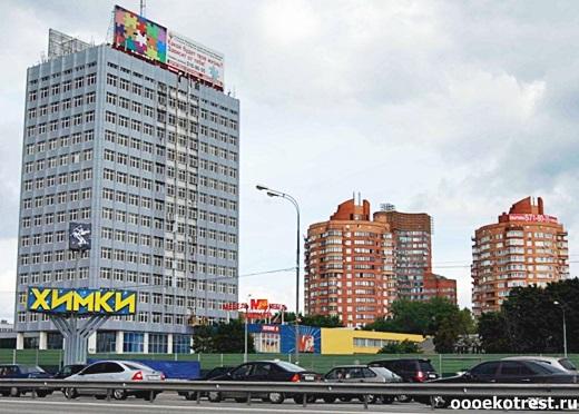 Район города Химки Фото