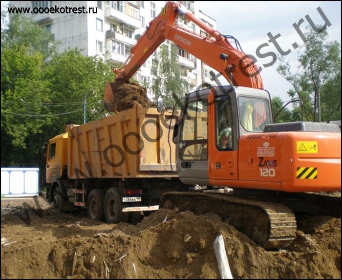 вывоз грунта в Одинцово самосвалами