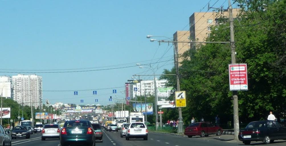 Москва Щелковское шоссе