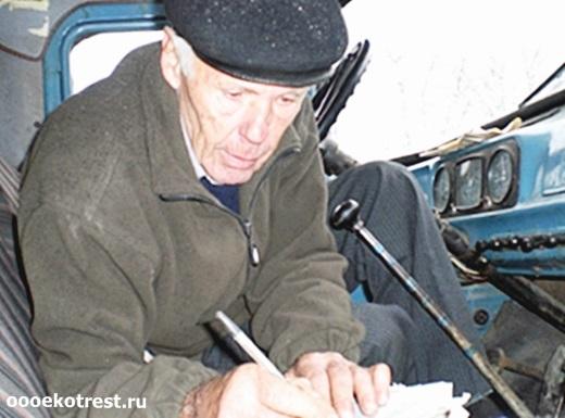 Водитель автомобиля Зил