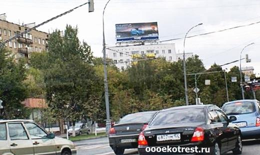 Дорога - Волгоградский проспект Москва