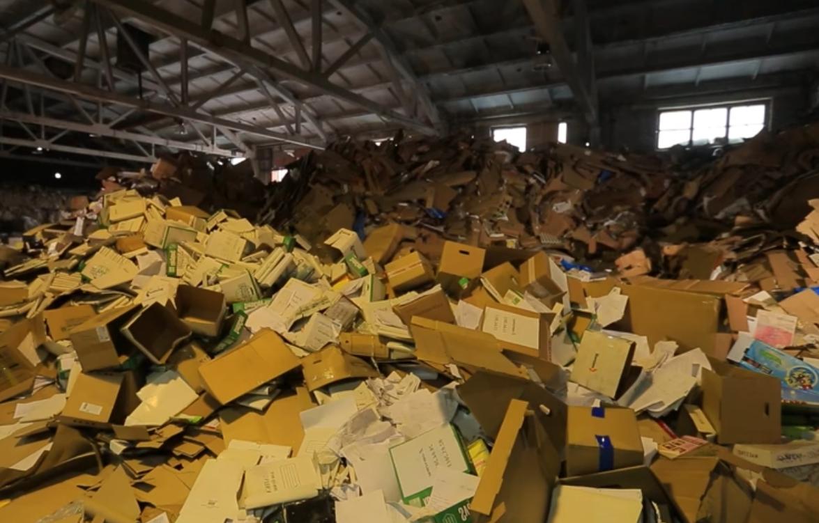 Склад заготовка мусорного картона