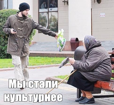 Экологическая культура Москвичей