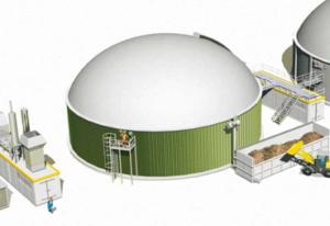 Биогазовая установка