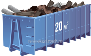 Вывоз строительного мусора в ЮВАО контейнером 20 м3