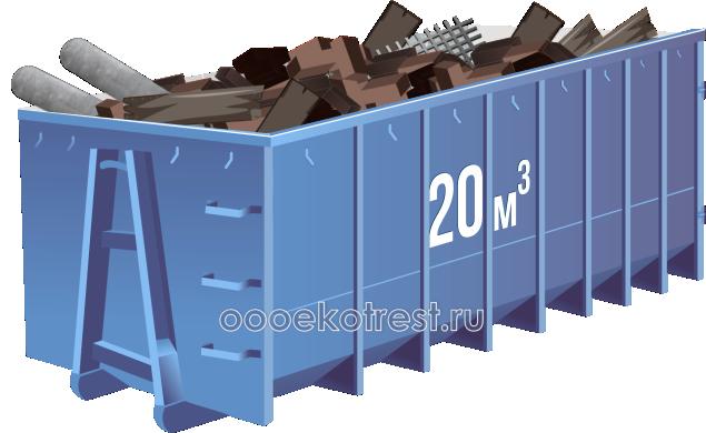 Льготы пенсионерам москвы по вывозу мусора