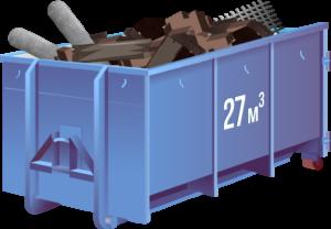 Вывоз мусора в ЮАО контейнером 27 м3