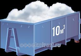 Вывоз снега в ЮЗАО контейнером 10 м3