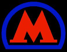 Буква М - метро Москвы