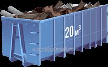 Вывоз мусора в Коммунарке контейнерами 20 м3