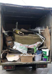 Вывоз остатков строй материалов